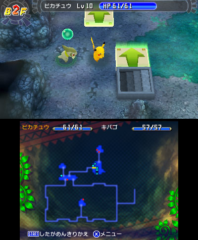 pokemon-mystery-dungeon-magna-gate-and-the-infinity-labyrinth_2012_09-15-12_041_jpg_1400x0_q85