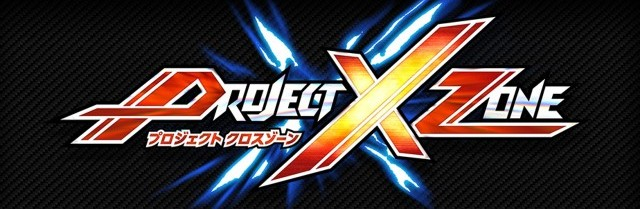 project-x-zone1