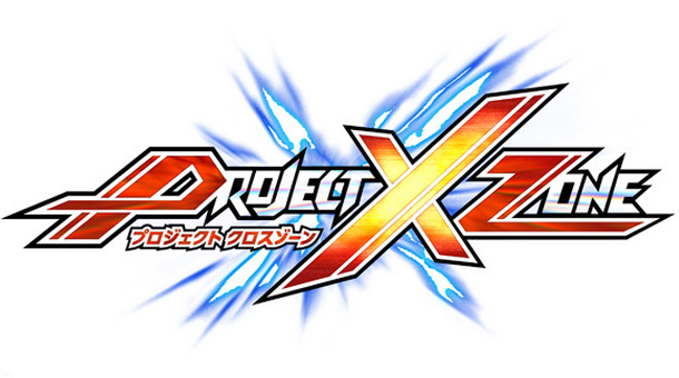 Project-X-Zone-featured-image