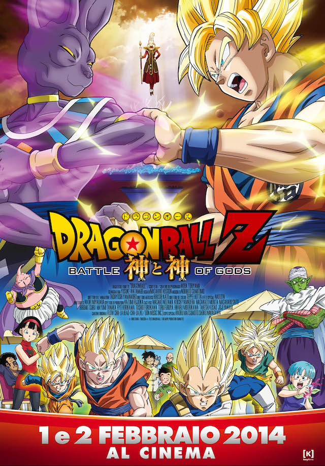 DragonBallZ[35x50cmMANIFESTO SAC