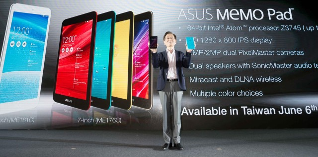 ASUS introduced the next generation MeMO Pad 7 and MeMO Pad 8 at Computex 2014.