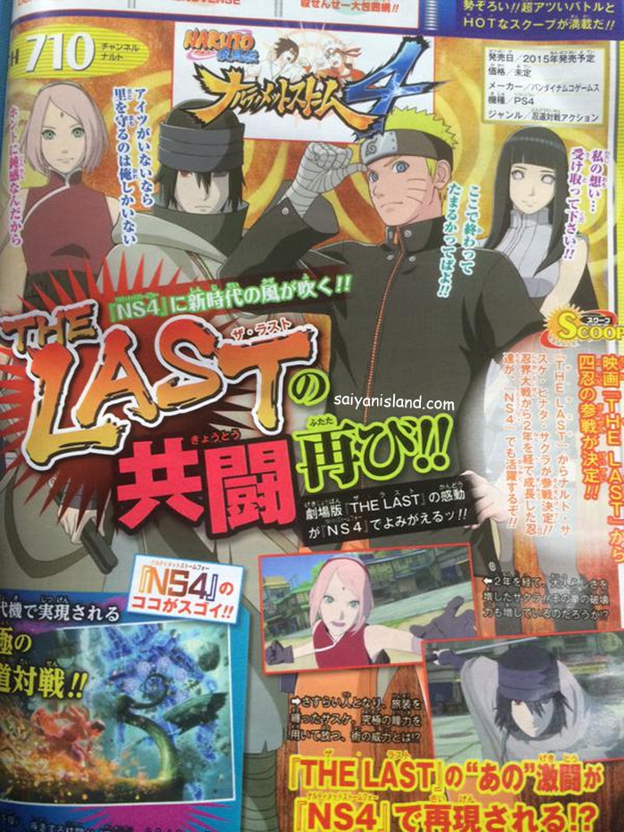 Naruto-Storm-4-Scan-03
