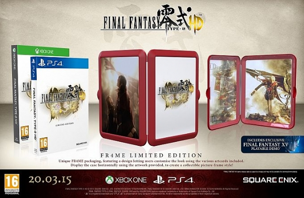 final-fantasy-type0-limited2