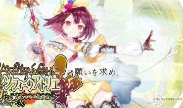 Disponibile il video di apertura di Atelier Sophie