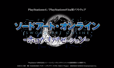 Annunciato Sword Art Online: Hollow Realization