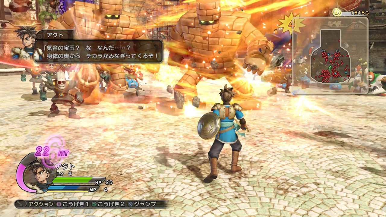 dragon-quest-heroes-03