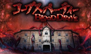 Corpse Party Blood Drive – Recensione