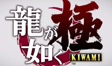E3 2018: Nuovo video per Yakuza Kiwami