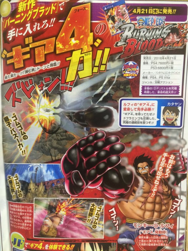 one-piece-burning-blood-scan