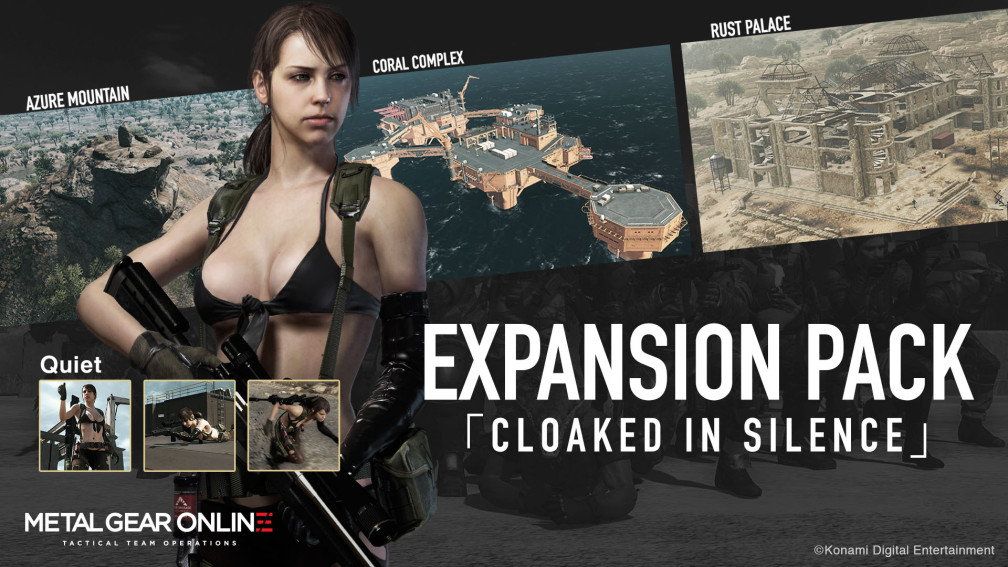 Metal Gear Online - Cloaked In Silence banner