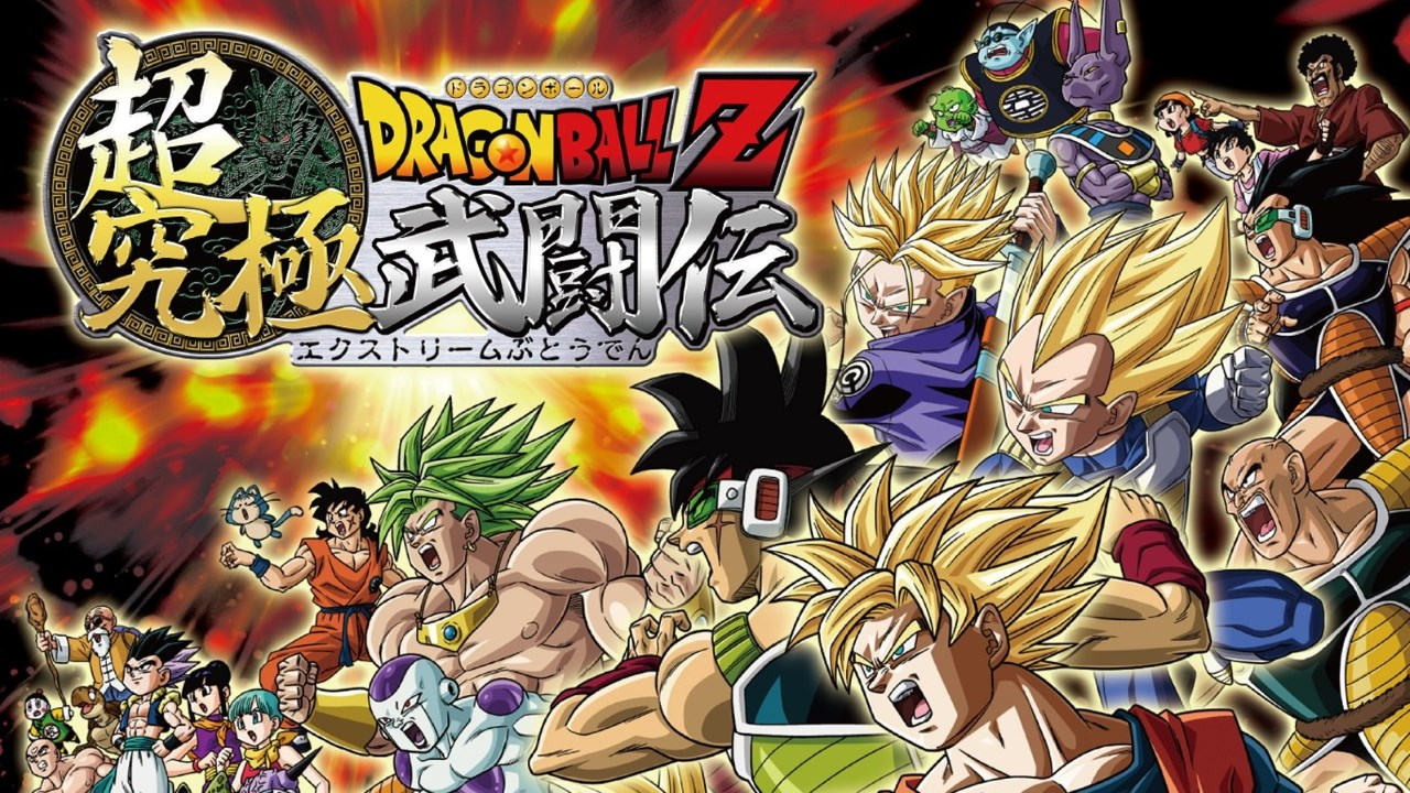 patch per Dragon Ball Z Extreme Butoden