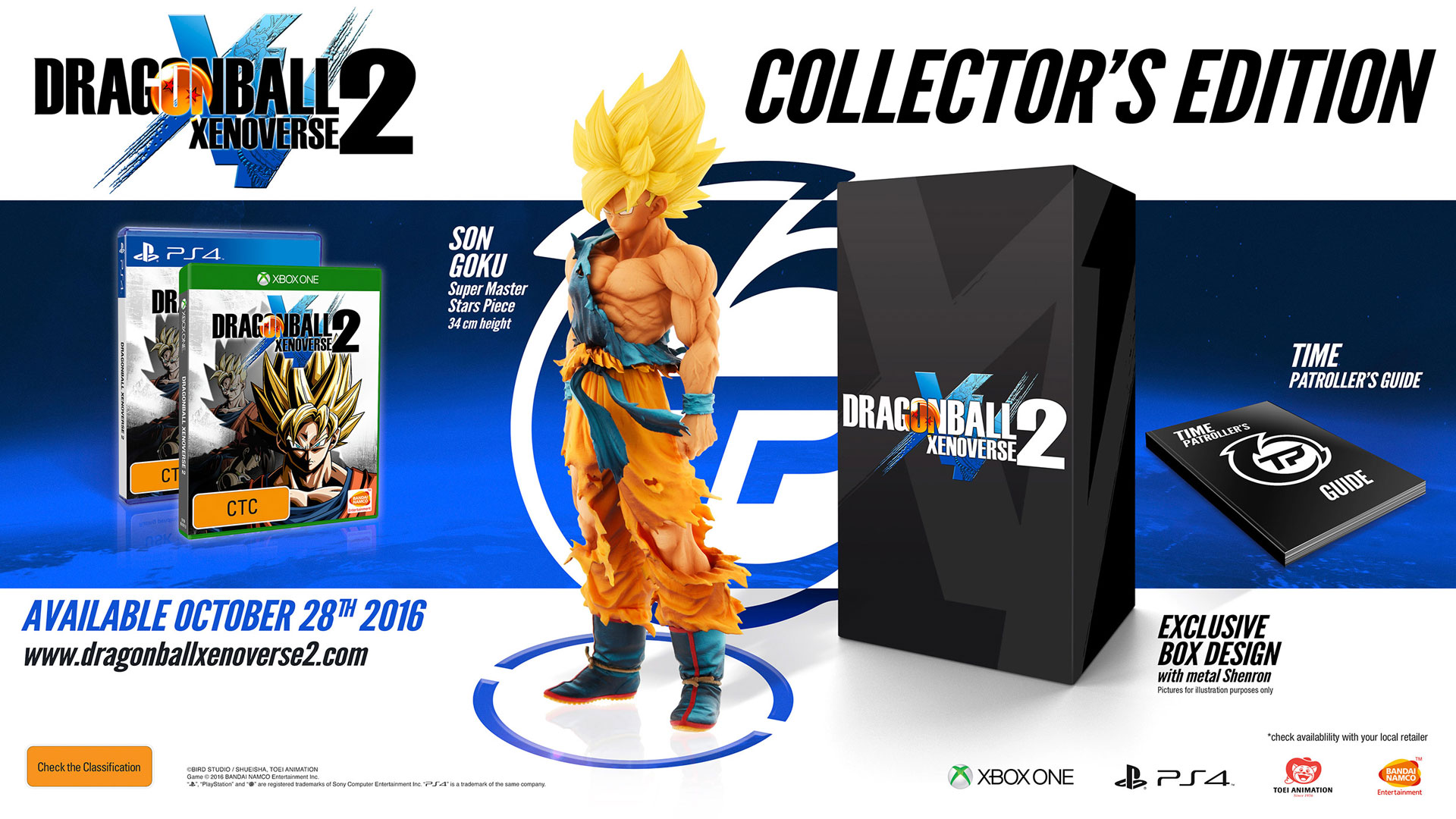 dragon_ball_xenoverse_2_collectors_edition