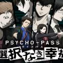 PsychoPass Mandatory Happiness Recensione