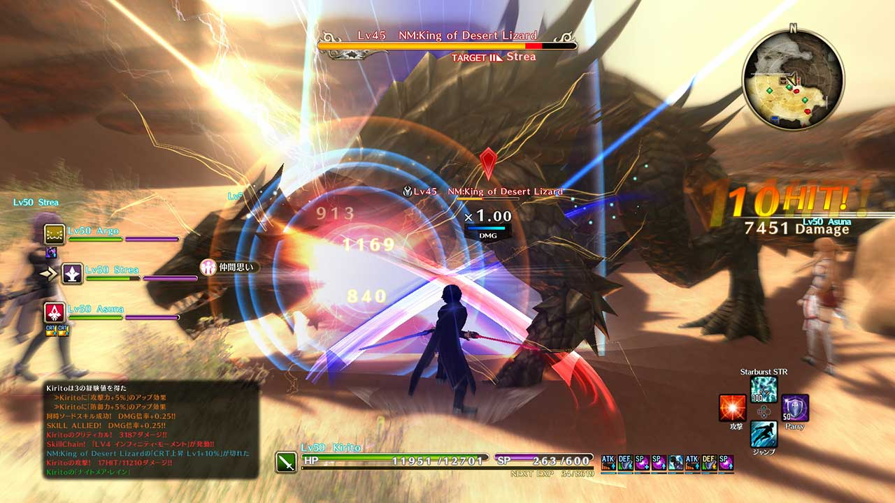 sword-art-online-hollow-realization-screenshot