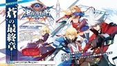 blazblue-central-fictiont-my-reviews