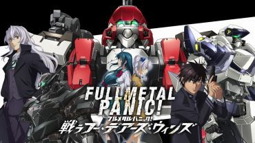 Full Metal Panic Fight: Who Dares Wins