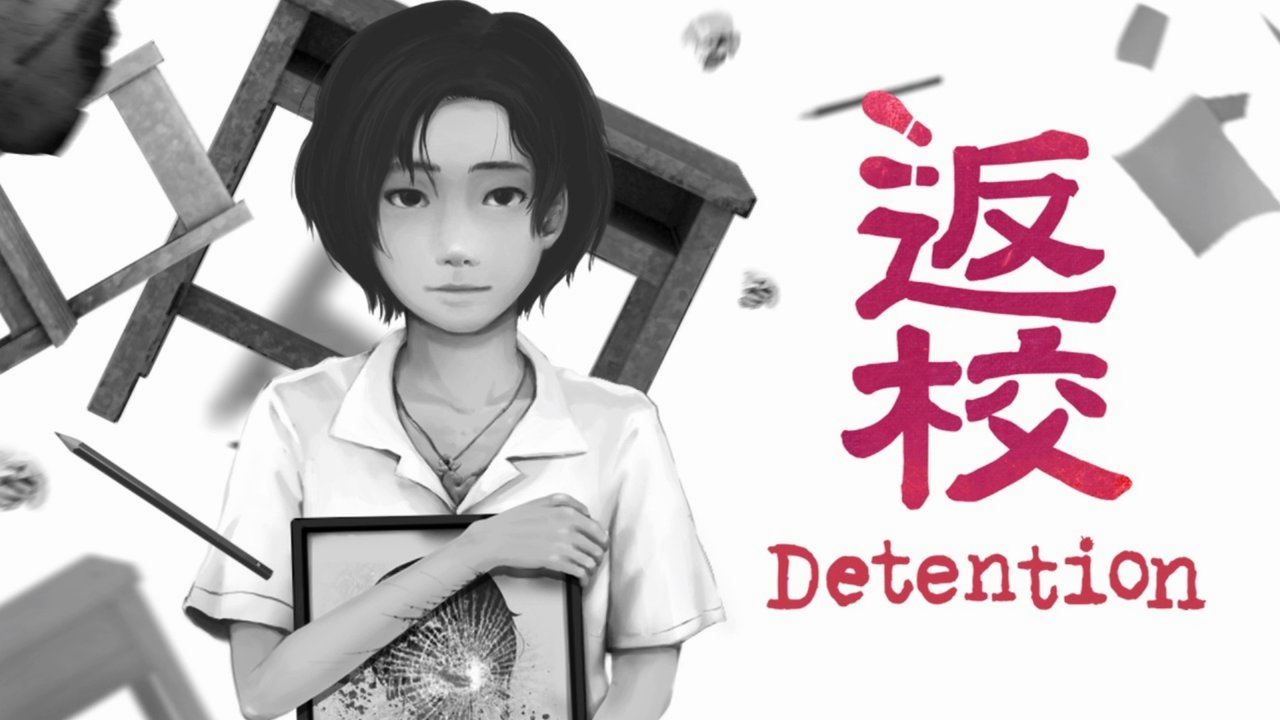 Photo of Detention – Recensione