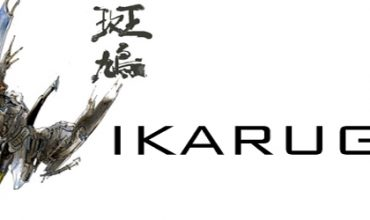 [In Retro We Trust]  Ikaruga