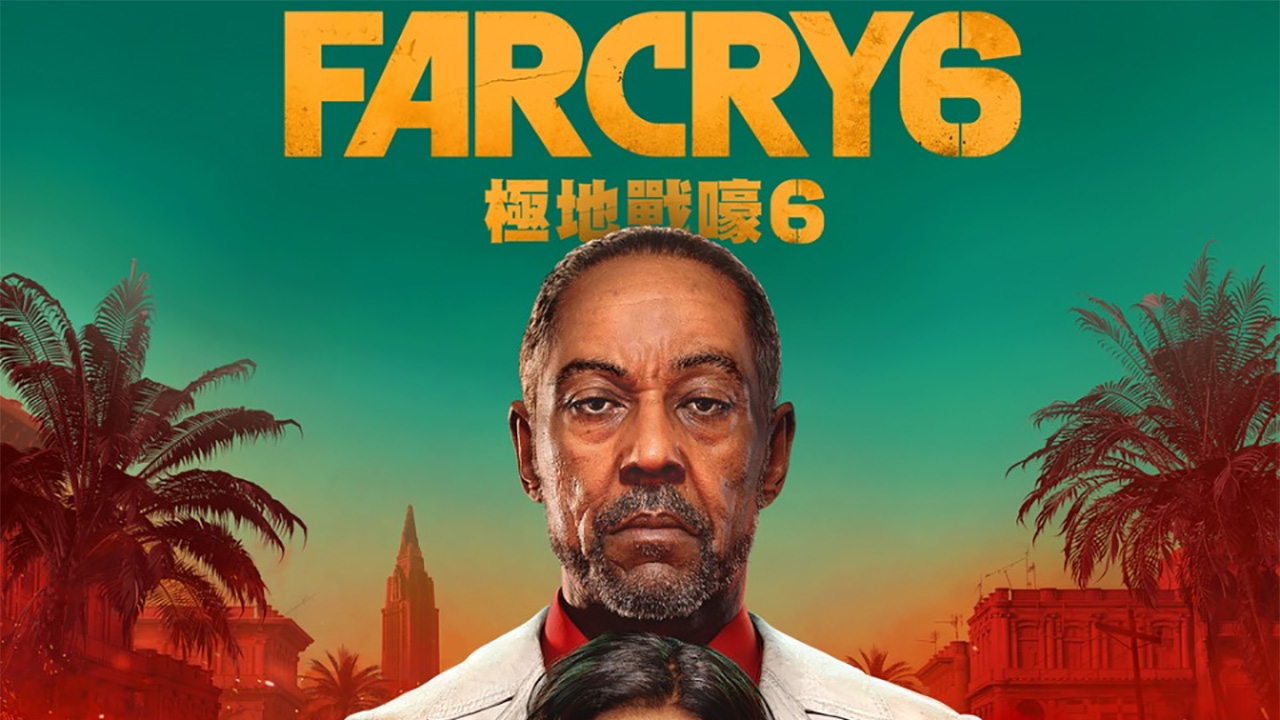 Photo of Far Cry 6: il doppiaggio in italiano non s'ha da fare, conferma di Ubisoft